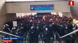 Нелегальные мигранты заблокировали один из терминалов в крупнейшем аэропорту Франции Нелегальныя мігранты заблакавалі адзін з тэрміналаў у найбуйнейшым аэрапорце Францыі
