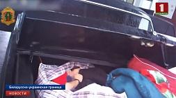 Гражданин Туркменистана пытался вывезти из Беларуси девушку в багажнике Грамадзянін Туркменістана спрабаваў вывезці з Беларусі дзяўчыну ў багажніку