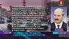 Праздник, который объединяет прошлое и настоящее. Беларусь отмечает День защитников Отечества Свята, якое аб'ядноўвае мінулае і сучаснасць. Беларусь адзначае Дзень абаронцаў Айчыны