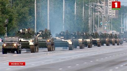 Сегодня в Минске пройдет вторая генеральная репетиция парада войск Минского гарнизона