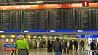 В Германии сегодня бастуют аэропорты У Германіі сёння бастуюць аэрапорты