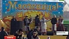 Сегодня столица окунулась в атмосферу народных гуляний  Сёння сталіца акунулася ў атмасферу народных гулянняў  Minsk hosting Maslenitsa celebrations
