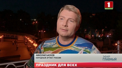 """Закулисье фестиваля """"Славянский базар"""""""