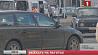 Аферисты воспользовались 140-м указом по растаможке автомобилей на льготных условиях Аферысты скарысталіся 140-м указам па растаможцы  аўтамабіляў на льготных  умовах