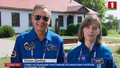Участники космического конгресса знакомятся с Беларусью