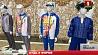 Будем в лучшей форме. В Минске утверждены все образы и форма II  Европейских игр  Будзем у лепшай форме. У Мінску зацверджаны ўсе вобразы і форма II  Еўрапейскіх гульняў  Uniforms of II European Games approved in Minsk