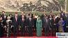 """""""Один пояс и один путь"""" в Пекине - масштабный саммит с уникальным представительством """"Адзін пояс і адзін шлях"""" у Пекіне - маштабны саміт з унікальным прадстаўніцтвам Large-scale summit One Belt and One Road held in Beijing"""