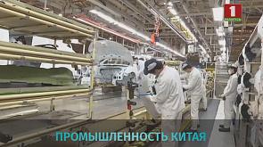 В Китае заработали основные промышленные предприятия