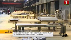 Минэкономики: в Беларуси растёт предпринимательская активность