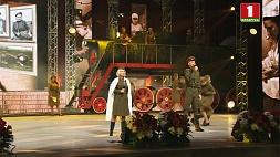 Торжественное собрание и праздничный концерт, посвященные Дню Победы