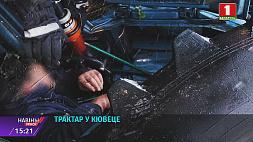 Под Вилейкой перевернулся трактор  Пад Вілейкай перакуліўся трактар