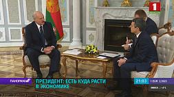 Беларусь и Швейцария заинтересованы в наращивании экономического взаимодействия. Встреча у Президента  Беларусь і Швейцарыя зацікаўленыя ў нарошчванні эканамічнага ўзаемадзеяння. Сустрэча ў Прэзідэнта