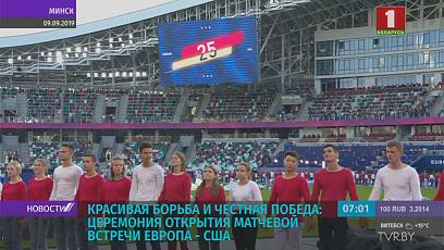 В Беларуси может появиться региональный центр по легкой атлетике