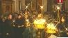 У верующих продолжается Страстная неделя У вернікаў працягваецца Страсны тыдзень Christians continue observing Holy Week