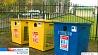 В Кобрине заработала автоматизированная станция сортировки мусора У Кобрыне запрацавала аўтаматызаваная станцыя сартыравання смецця