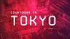 На пути к Токио-2020