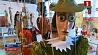Юбилей сегодня отмечает Белорусский государственный театр кукол Юбілей сёння адзначае Беларускі дзяржаўны тэатр лялек Anniversary  celebrated by Belarusian State Puppet Theater