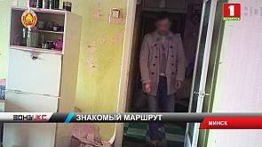В столице задержали двоих мужчин, которые умудрились дважды наведаться в чужое жилище