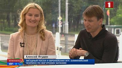 Алексей Ягудин и председатель белорусского союза конькобежцев  Юлия Комлева - гости нашей студии
