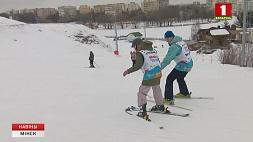 Снежный склон освоили более тридцати детей с диагнозом ДЦП и аутизм Снежны схіл асвоілі больш за трыццаць дзяцей з дыягназам ДЦП і аўтызм
