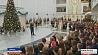 Во Дворце Независимости собрались 250 талантливых школьников и студентов со всей страны У Палацы Незалежнасці сабраліся 250 таленавітых школьнікаў і студэнтаў з усёй краіны 250 talented schoolchildren and students from all over country gather in Palace of Independence