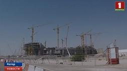 В Катаре открыли стадион, построенный для проведения чемпионата мира по футболу 2022 года У Катары адкрылі стадыён, пабудаваны для правядзення чэмпіянату свету па футболе 2022 года