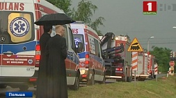 Причиной аварии на железнодорожном переезде в Польше мог стать ливень