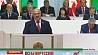 Александр Лукашенко выступил с докладом во Дворце Республики Аляксандр Лукашэнка выступіў з дакладам у Палацы Рэспублікі Alexander Lukashenko delivers speech in Palace of Republic