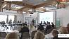 В Минске обсуждают реформу инвестиционной политики У Мінску абмяркоўваюць рэформу інвестыцыйнай палітыкі World-class experts discussing investment policy reform in Minsk
