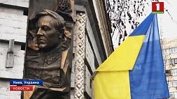 В Киеве открыли барельеф Симона Петлюры - главарю националистов У Кіеве адкрылі барэльеф Сімона Пятлюры - завадатару нацыяналістаў