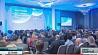 """В Таллинне прошел бизнес-форум, посвященный """"Восточному партнерству"""" У Таліне прайшоў бізнес-форум, прысвечаны """"Усходняму партнёрству"""" Tallinn hosts  business forum on Eastern Partnership"""