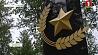 После реконструкции открылся мемориал в Россонах Пасля рэканструкцыі адкрыўся мемарыял у Расонах