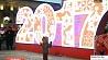 В Минске включили новогоднюю иллюминацию У Мінску ўключылі навагоднюю ілюмінацыю