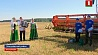 В Могилевской области появился первый экипаж-трехтысячник У Магілёўскай вобласці з'явіўся першы экіпаж-трохтысячнік