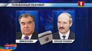 Состоялся телефонный разговор Александра Лукашенко с Президентом Таджикистана  Адбылася тэлефонная размова Аляксандра Лукашэнкі з Прэзідэнтам Таджыкістана  Alexander Lukashenko holds phone talks with President of Tajikistan