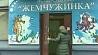 В Гомеле появятся детские сады шаговой доступности У  Гомелі з'явяцца дзіцячыя сады крокавай даступнасці