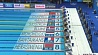 Александра Герасименя заняла пятое место в финале чемпионата мира на дистанции 50 метров вольным стилем Аляксандра Герасіменя заняла пятае месца ў фінале чэмпіянату свету на дыстанцыі 50 метраў вольным стылем