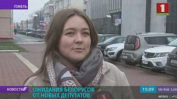Какие надежды белорусы возлагают на своих избранников Якія надзеі беларусы ўскладаюць на сваіх выбраннікаў