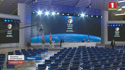 В Минске сегодня открывается Международный космический конгресс