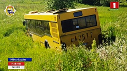 В Минском районе рейсовый автобус  попал в кювет У Мінскім раёне рэйсавы аўтобус  патрапіў у кювет