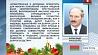 Поздравление с Рождеством Христовым Віншаванне з Ражджаством Хрыстовым Alexander Lukashenko wishes Merry Christmas to Belarusian people
