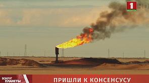 Ограничение добычи нефти и, соответственно, цена барреля