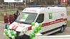 В Гродно врачи детской областной больницы приобрели реанимобиль  У Гродне ўрачы дзіцячай абласной бальніцы набылі рэанімабіль