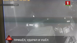 """Молодой человек повредил чужой автомобиль """"Фольксваген-Поло"""" - разбил стекло и поцарапал дверь"""