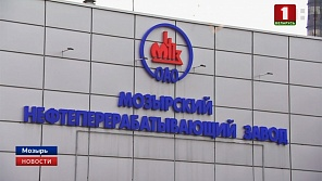 Expensive equipment fails at Mozyr Oil Refinery due to poor-quality Russian oil