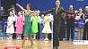 Чемпионат мира по спортивным танцам среди профессионалов прошел в Минске Чэмпіянат свету па спартыўных танцах сярод прафесіяналаў прайшоў у Мінску