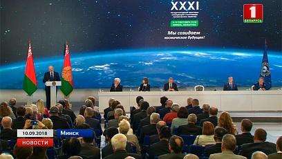 В Минске сегодня продолжит работу Международный космический конгресс