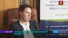 Более 60 % предприятий, получающих государственную поддержку, относятся к сфере переработки Больш за 60 % прадпрыемстваў, якія атрымліваюць дзяржаўную падтрымку, адносяцца да сферы перапрацоўкі Loans for small business by  Belarusian Fund for Entrepreneurship Support to be exclusively targeted