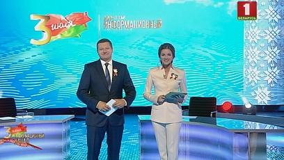 Агентство теленовостей начинает праздничный информационный канал
