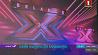 В Гомеле состоялся предкастинг X-Factor У Гомелі адбыўся перадкастынг  X-Factor
